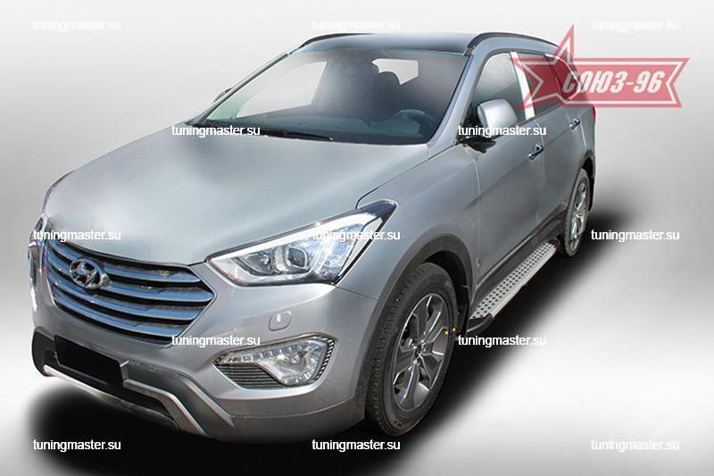 Пороги Hyundai Grand Santa Fe алюминиевый профиль