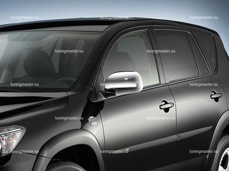 Накладки на зеркала Toyota RAV4