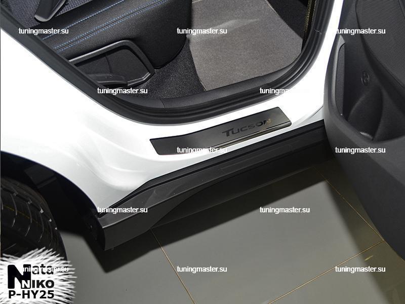 Накладки на пороги Hyundai Tucson с логотипом