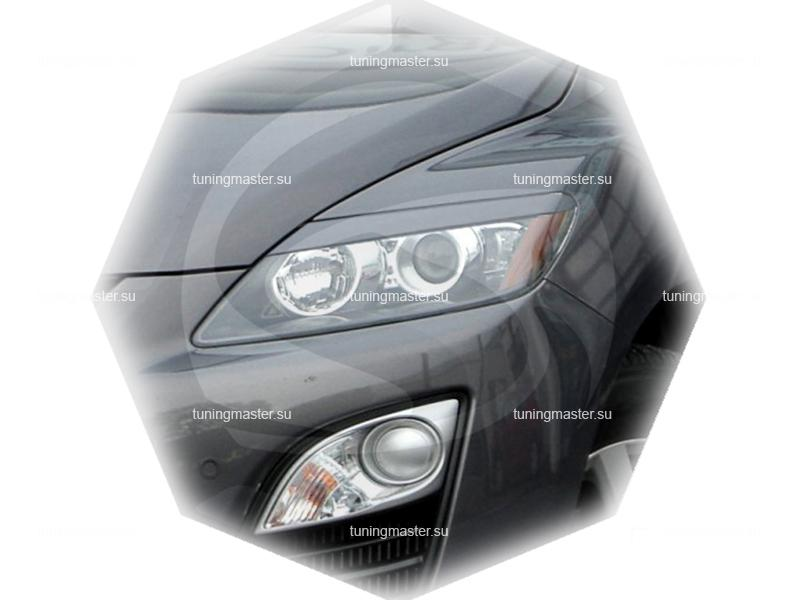 Накладки на фары Mazda CX7