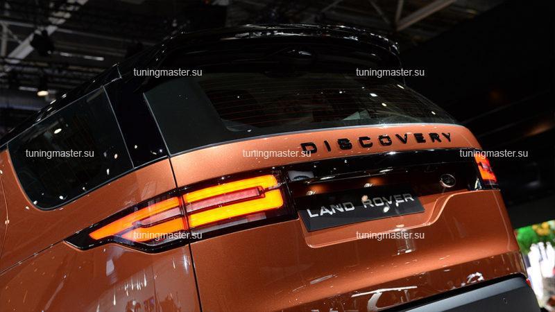 Land Rover Discovery пятого поколения