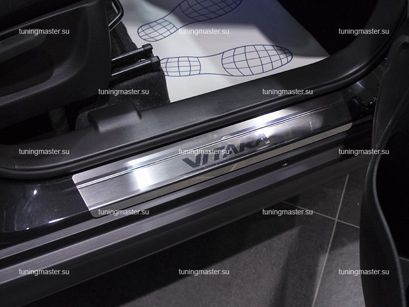 Накладки на пороги Suzuki Vitara с логотипом