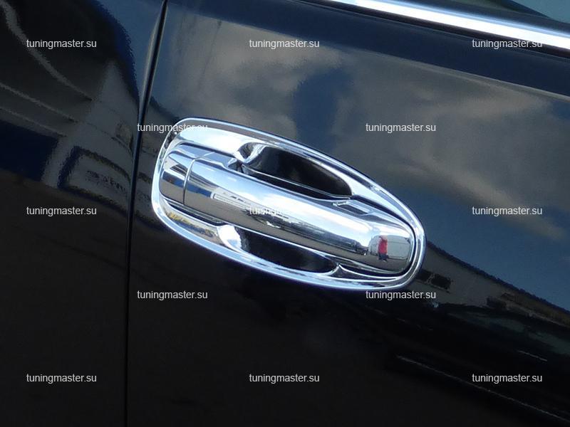 Накладки под ручки дверей Toyota Land Cruiser Prado 150