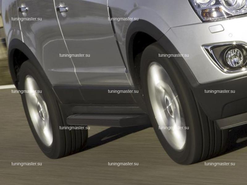 Пороги Opel Antara (Black)