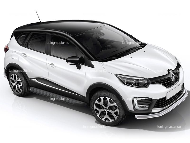 Пороги Renault Kaptur (Black)