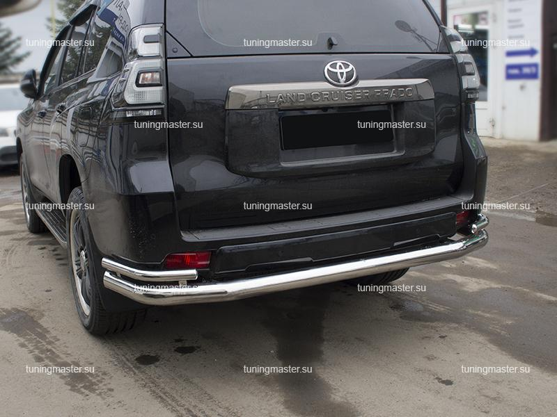 Защита заднего бампера Toyota Land Cruiser Prado 150 двойная труба Ø76