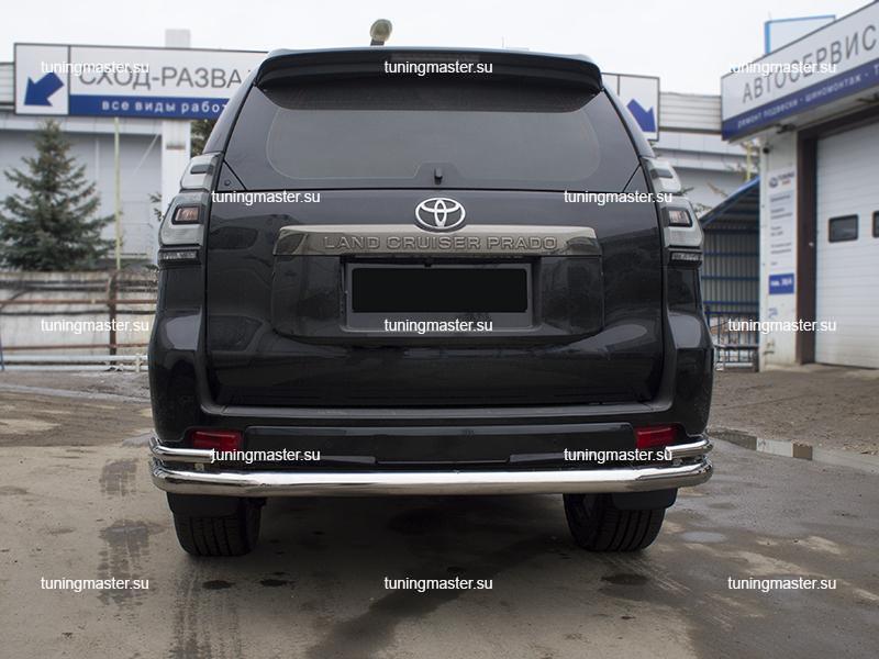 Защита заднего бампера Toyota Land Cruiser Prado 150 двойная труба Ø7642 (3)