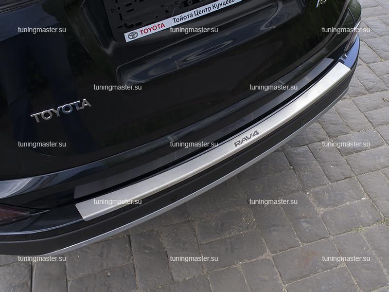 Накладка на задний бампер Toyota RAV4 с загибом