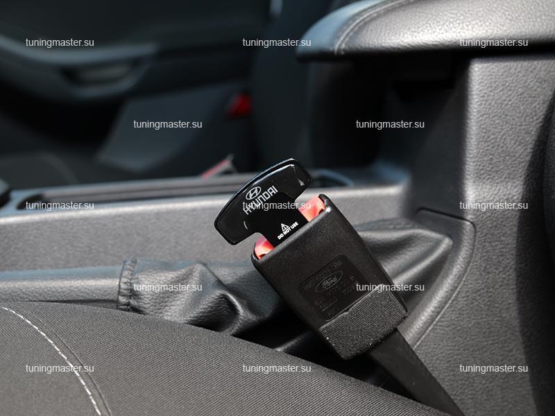 Заглушка ремня безопасности с логотипом Hyundai
