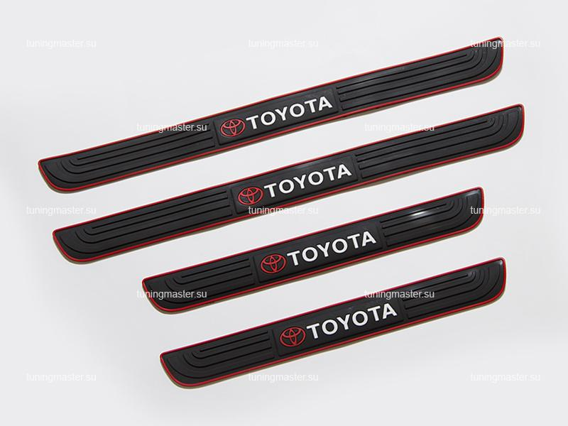 Накладки на пороги универсальные для Toyota (резиновые)
