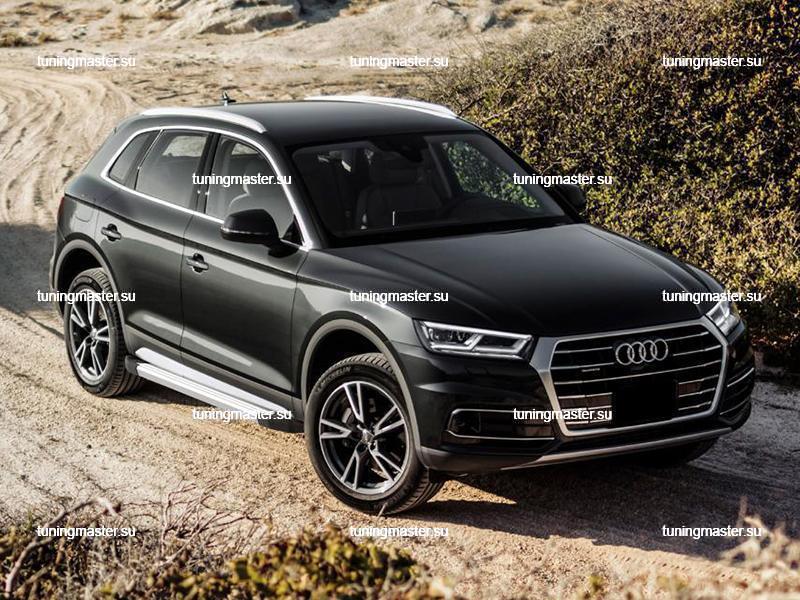 Пороги алюминиевые Audi Q5 (Silver)