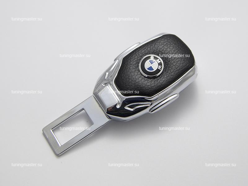 Заглушка ремня безопасности с логотипом BMW (Premium)