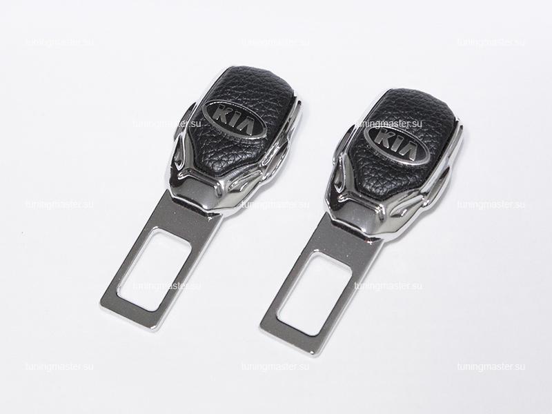 Заглушка ремня безопасности с логотипом Kia (Premium)
