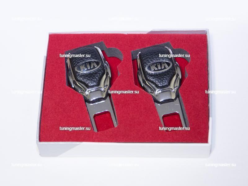 Заглушка ремня безопасности с логотипом Kia Premium
