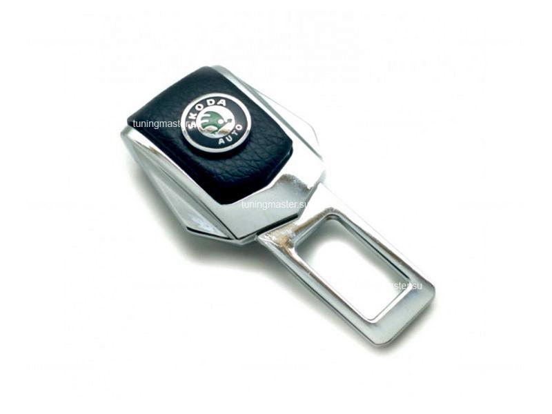 Заглушка ремня безопасности с логотипом Skoda Premium (2 шт.)