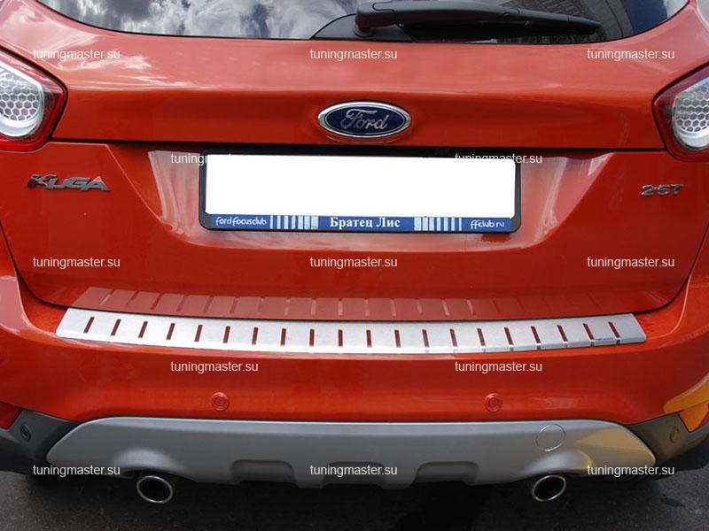 Накладка на задний бампер Ford Kuga профилированная с загибом