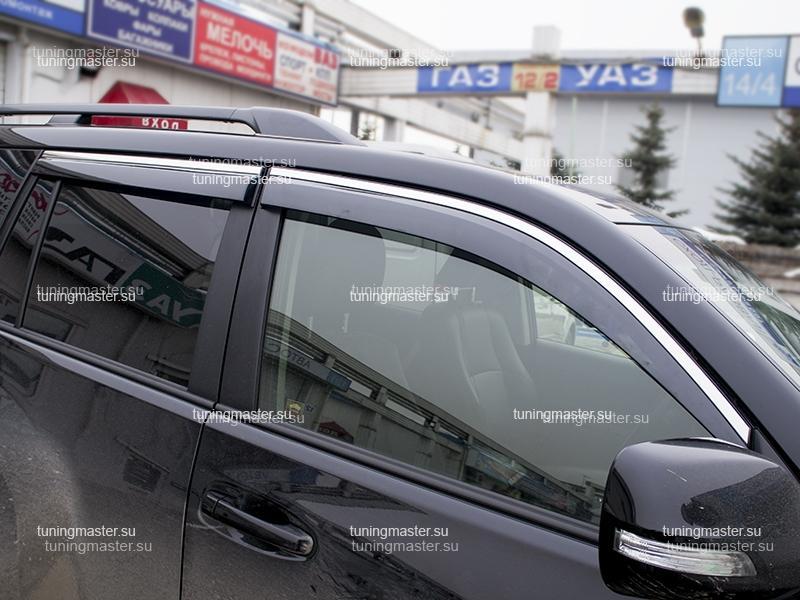 Дефлекторы боковые Toyota Land Cruiser Prado 150 с хромированным молдингом