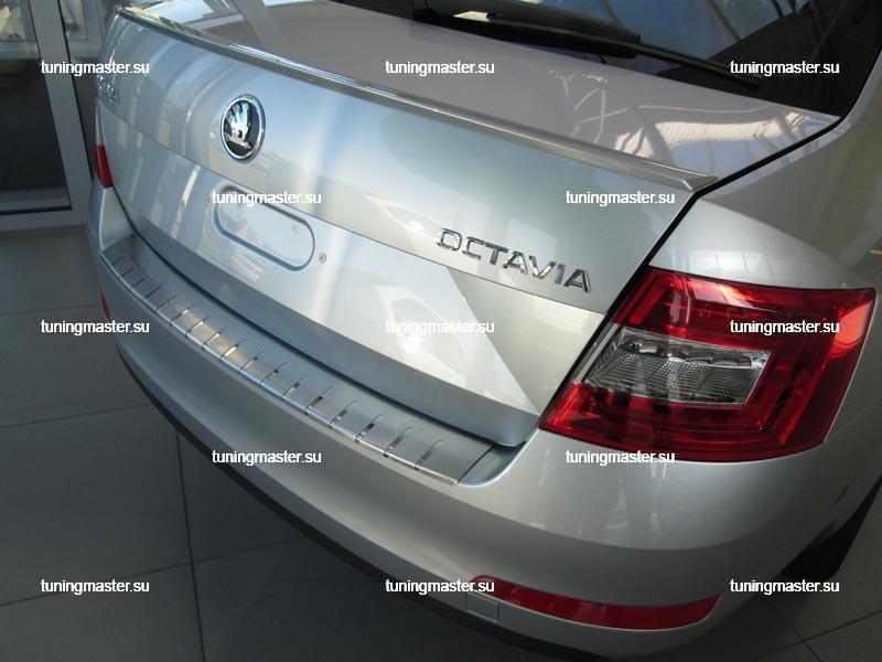 Накладка на задний бампер Skoda Octavia A7 профилированная с загибом