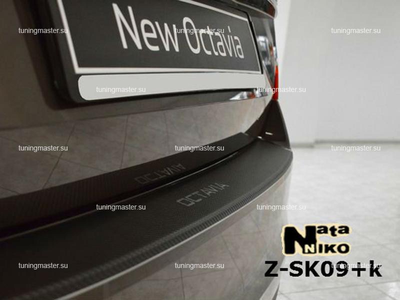 Накладка на задний бампер Skoda Octavia A7 с загибом