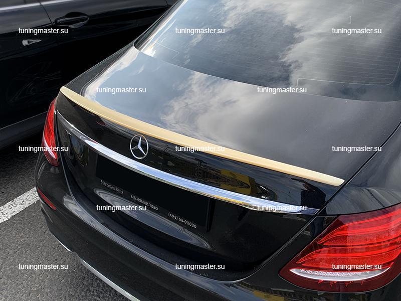 Спойлер на крышку багажника Mercedes Benz W213