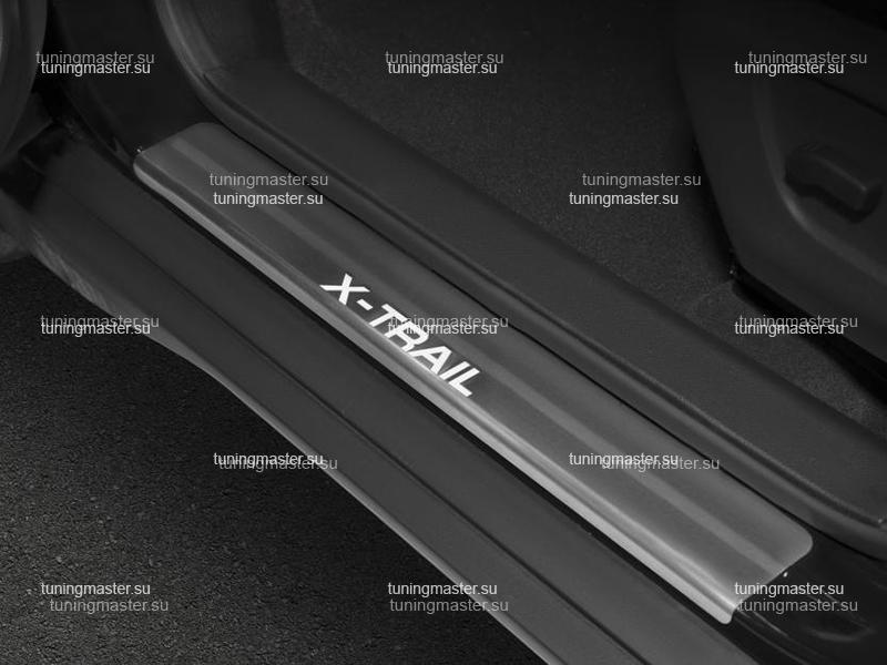 Накладки на пороги Nissan X-Trail T32 с логотипом
