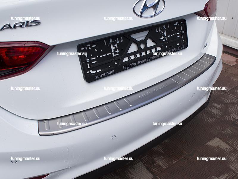 Накладка на задний бампер Hyundai Solaris с загибом