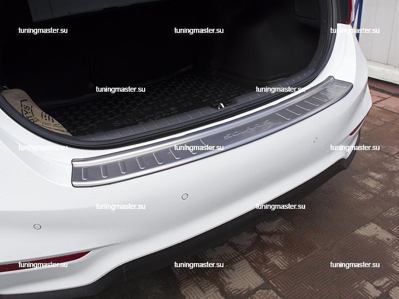 Накладка на задний бампер Hyundai Solaris с логотипом 2