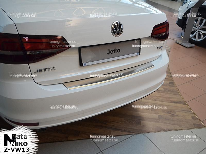 Накладка на задний бампер Volkswagen Jetta 6 с загибом