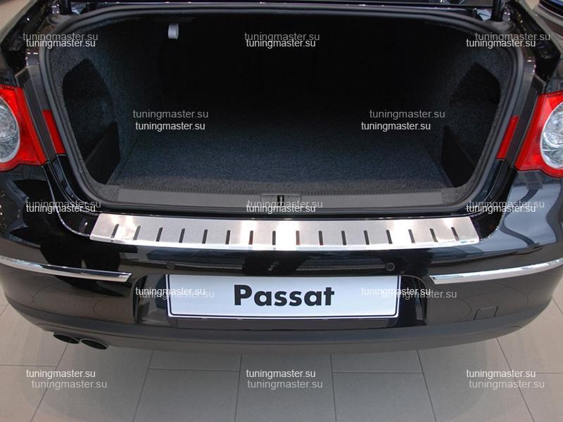 Накладка на задний бампер Volkswagen Passat B6 профилированная с загибом