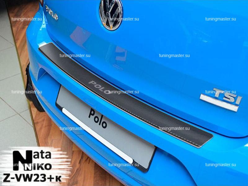 Накладка на задний бампер Volkswagen Polo с загибом (карбон)