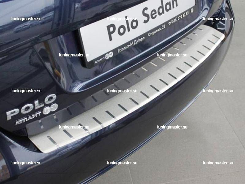 Накладка на задний бампер Volkswagen Polo профилированная с загибом