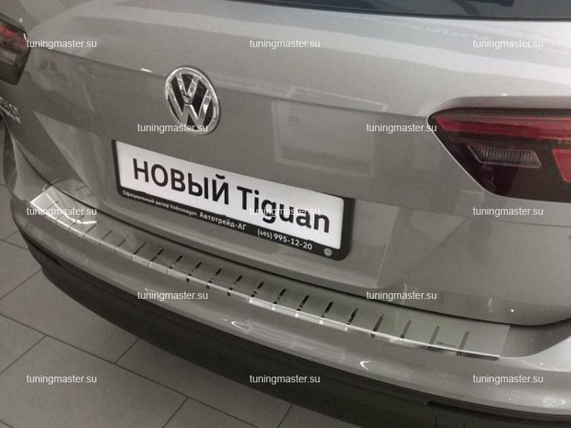 Накладка на задний бампер Volkswagen Tiguan профилированная с загибом