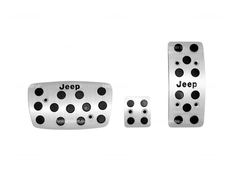 Накладки на педали Jeep Grand Cherokee с логотипом