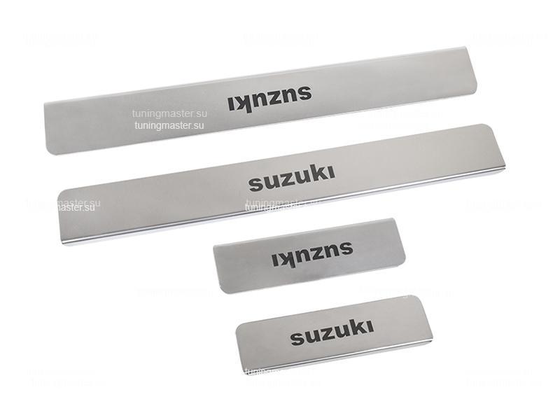 Накладки на пороги Suzuki с логотипом (универсальные)