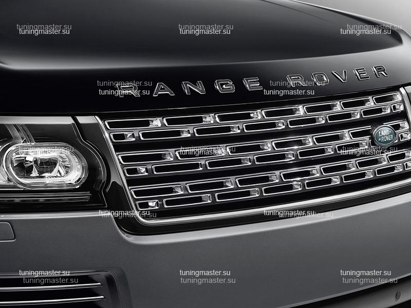 Решетка радиатора Autobiography для Range Rover Vogue