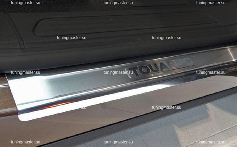 Накладки на пороги Volkswagen Touareg с логотипом