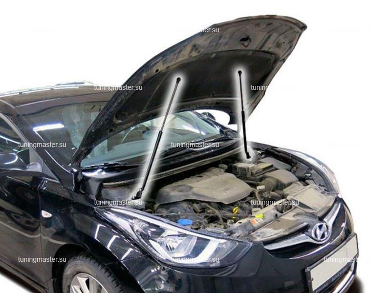 Амортизаторы капота для Hyundai Elantra MD