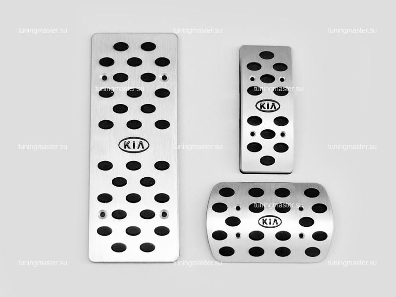 Накладки на педали Kia с логотипом