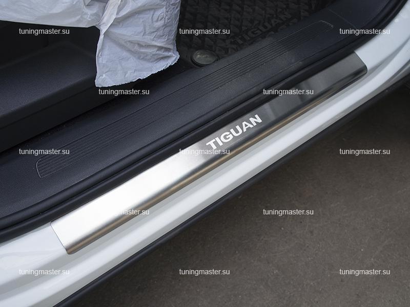 Накладки на пороги с логотипом для Volkswagen Tiguan STANDART