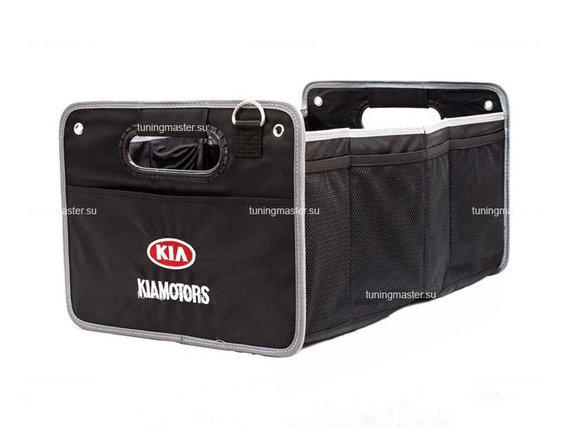 Органайзер в багажник с логотипом KIA