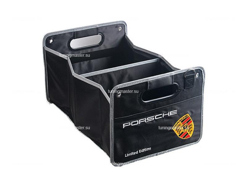 Органайзер в багажник с логотипом Porsche