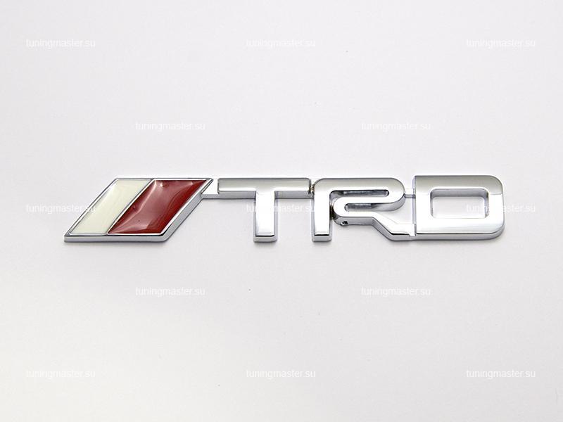 Эмблема в решетку радиатора TRD (Chrome)