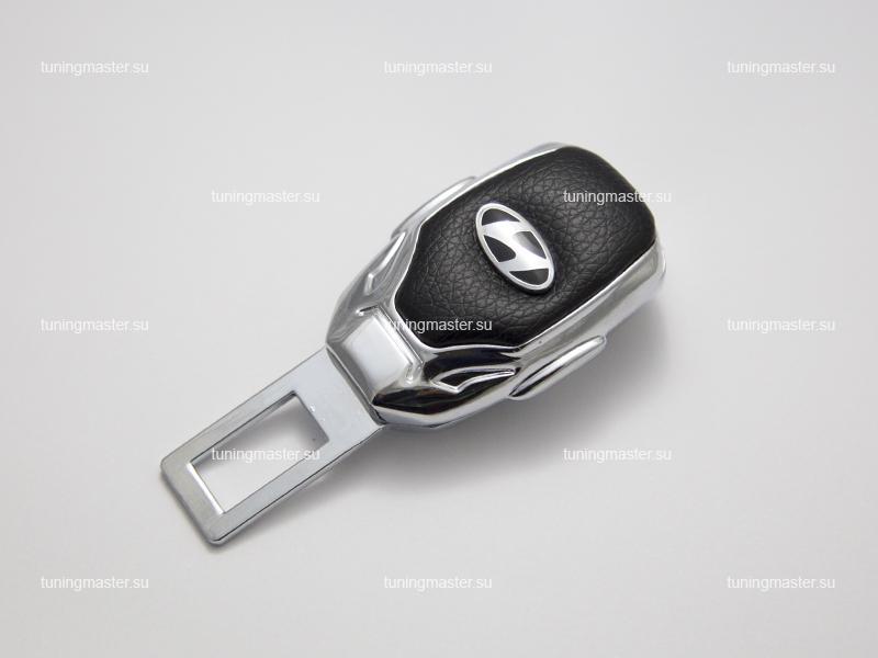 Заглушка ремня безопасности с логотипом Hyundai (Premium)