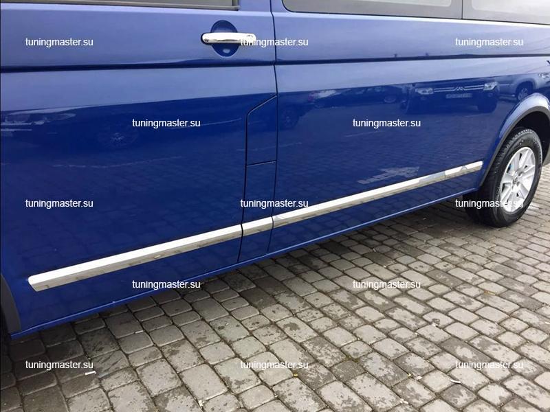 Молдинги дверей Volkswagen Transpoerter T6 (длинная база)