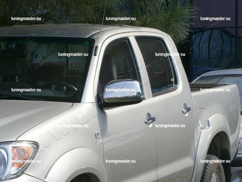 Накладки на зеркала Toyota Hilux