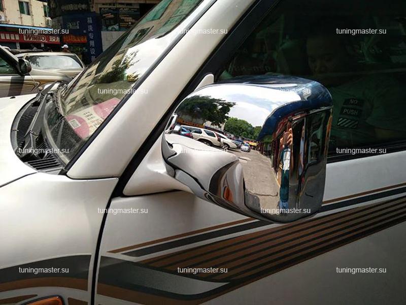 Накладки на зеркала Toyota Land Cruiser 100