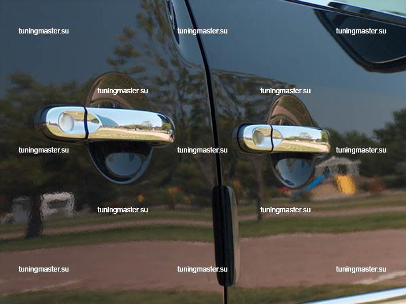 Накладки на ручки дверей Volkswagen Touran