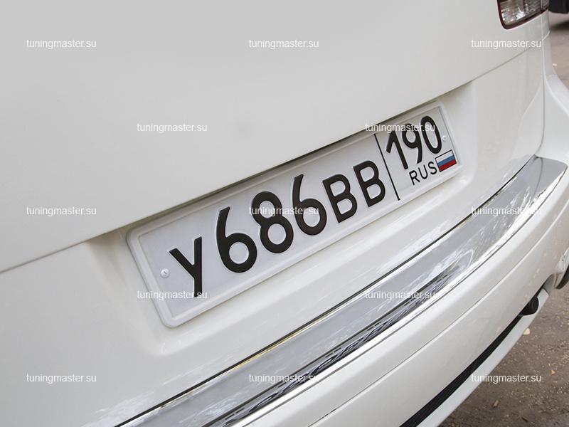 Рамка номерного знака SAK силиконовая (белая)