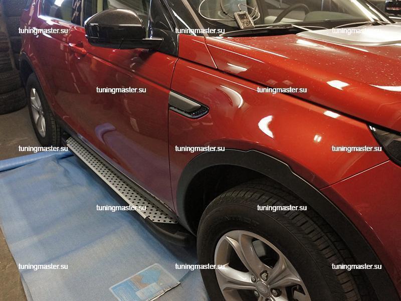 Пороги алюминиевые Land Rover Discovery Sport (Sapphire)