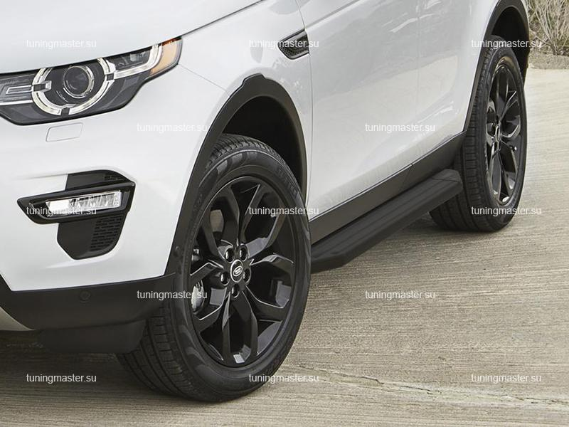 Пороги алюминиевые Land Rover Discovery Sport (Black Premium)